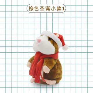 Talking Hamster (Christmas Design)