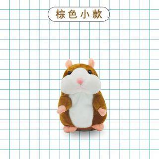 Talking Hamster (Normal Design)