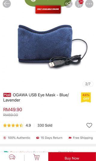 OGAWA USB Eye Mask