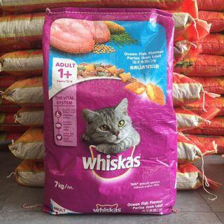 Whiskas df adult 7 kg