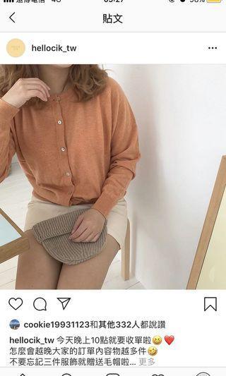 轉賣Hellocik 歐膩們洗版款!喀什米爾小針織外套(橘色)