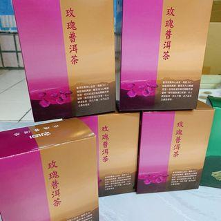 兩盒免運!原價$210 玫瑰普洱茶 茶包 8入盒 台灣產
