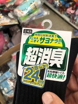 日本除臭襪