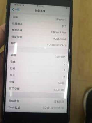 iPhone 8 Plus 64G 灰色