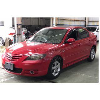 2005 Mazda3 4D 1代 全額貸 超貸 職業軍人貸款優惠 通通可辦理