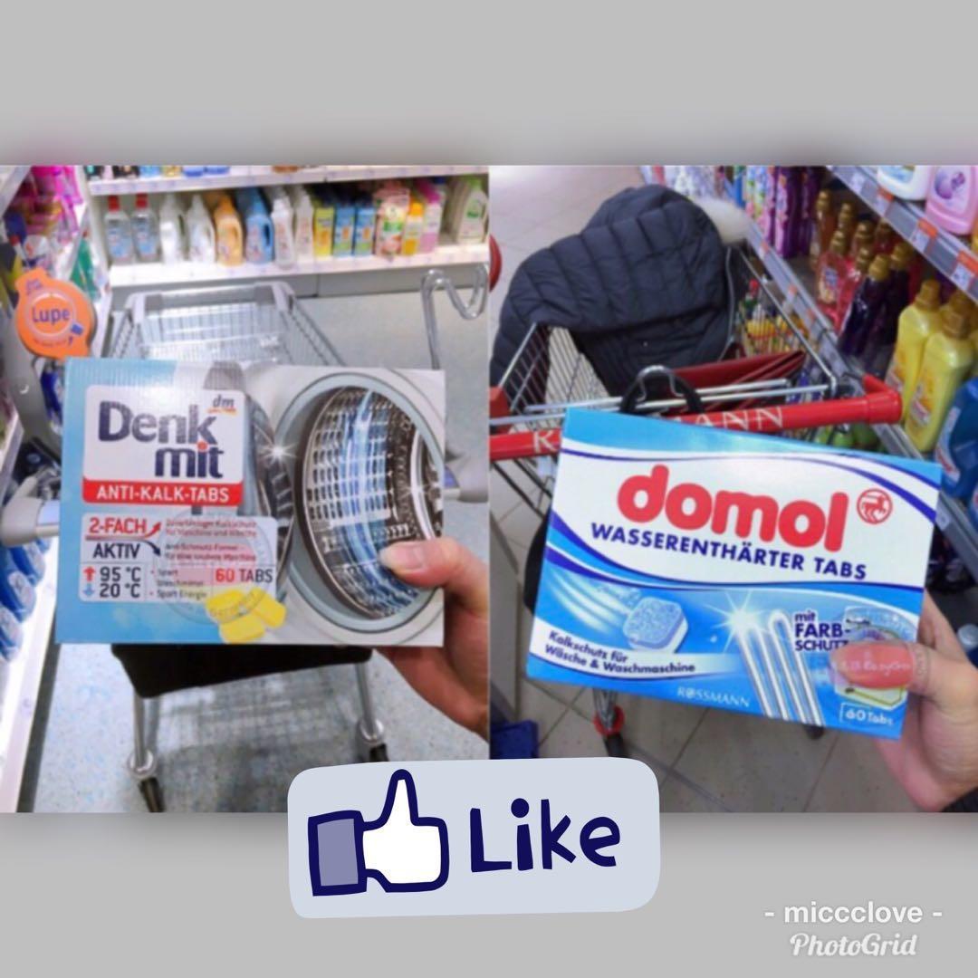 (15粒試用裝)德國🇩🇪Denkmit/Domol洗衣機清潔消毒粒