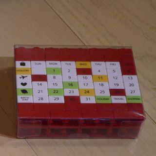 能夠自行組裝改變造型,積木月曆