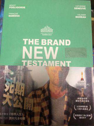 死期大公開 The Brand New Testament DVD