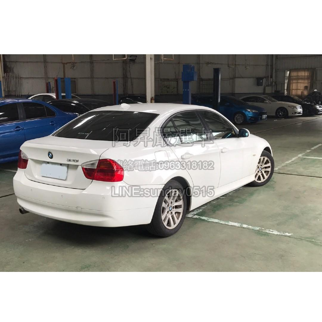 2007 BMW E90 320I 低月付 全額貸 超貸 自備雙證件 有工作即可辦理