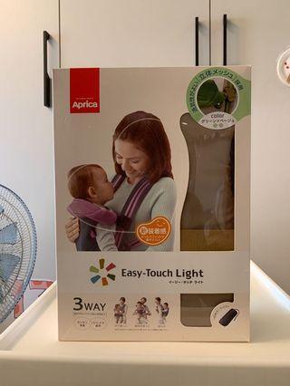 Aprica easy-touch light 嬰幼兒三方向外出揹巾
