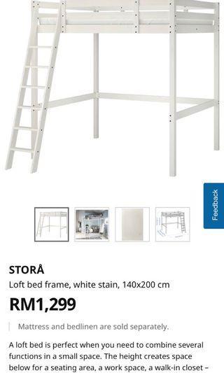 IKEA Stora loft bed frame
