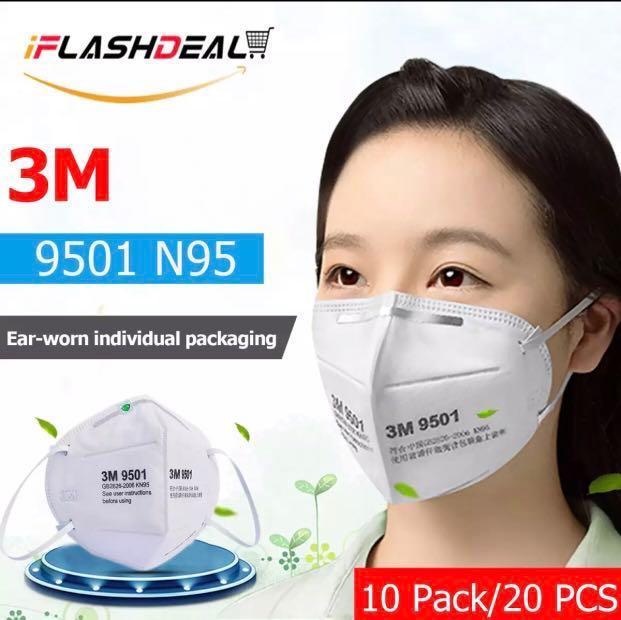 3m Beauty Health amp; Mask Respirator N9501 Disposable Mask Haze