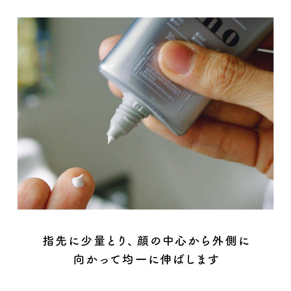 🔥9月新品 👨🏻uno 男性 BB霜 💥SPF30・PA+++