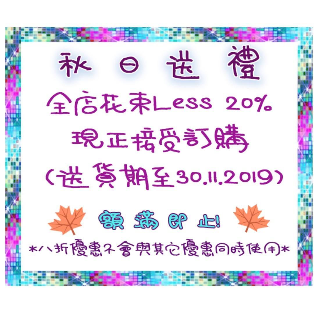 鮮花花束玫瑰B76生日求婚訂婚結婚示愛心意表達感恩