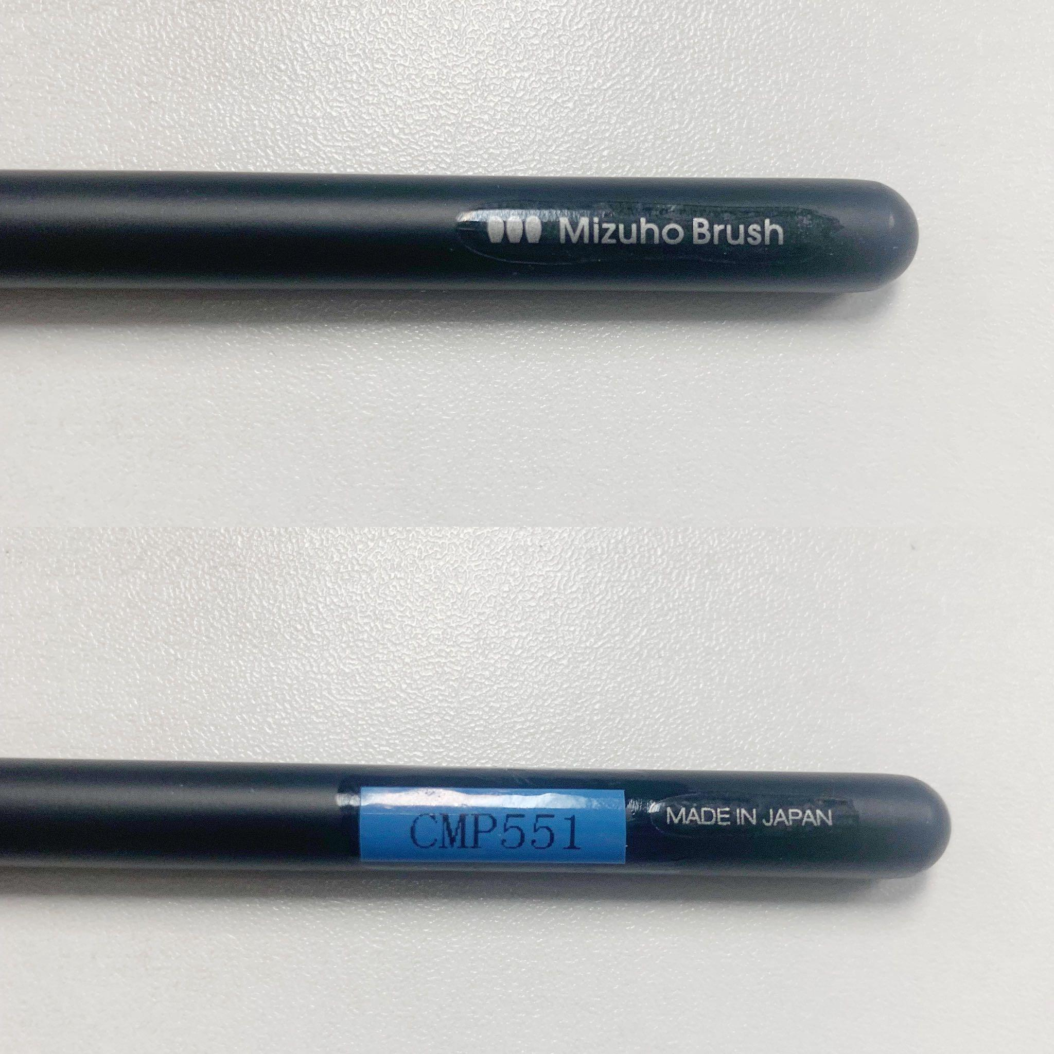 日本 Mizuho 瑞穗 CMP551 Eye brow Liner Brush Eyeshadow 眼影掃 眉掃 眼線掃 化妝掃