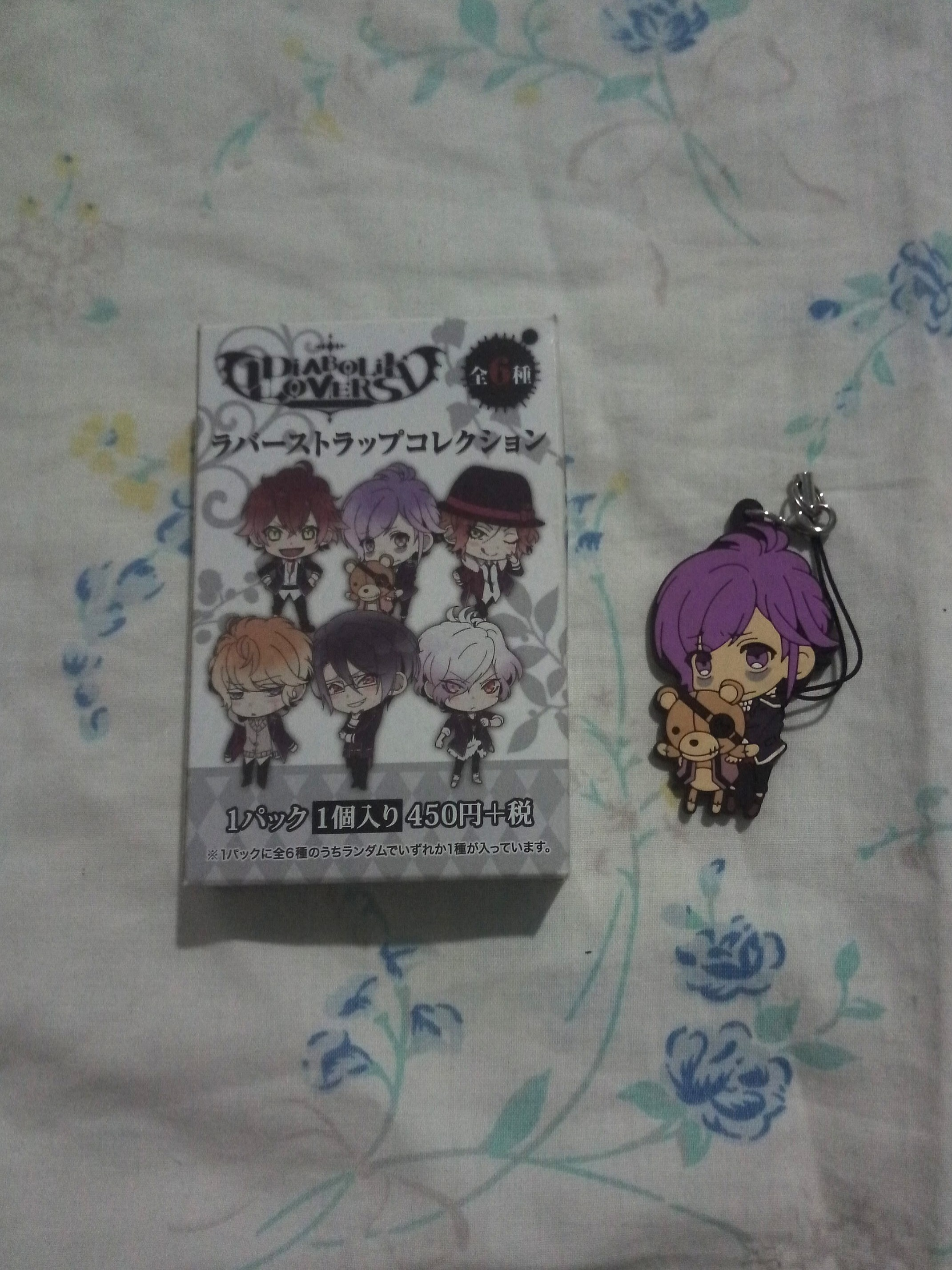 Anime Diabolik Lovers Kanato rubber strap