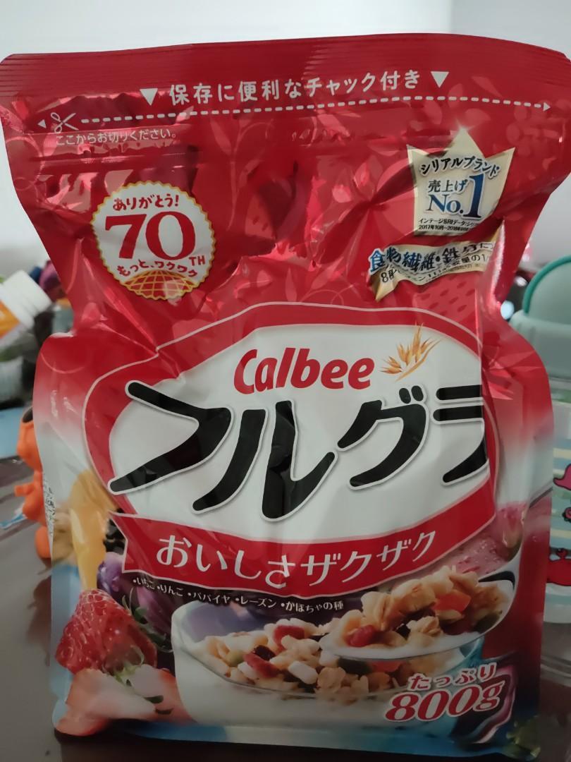 Calbee fruits granola