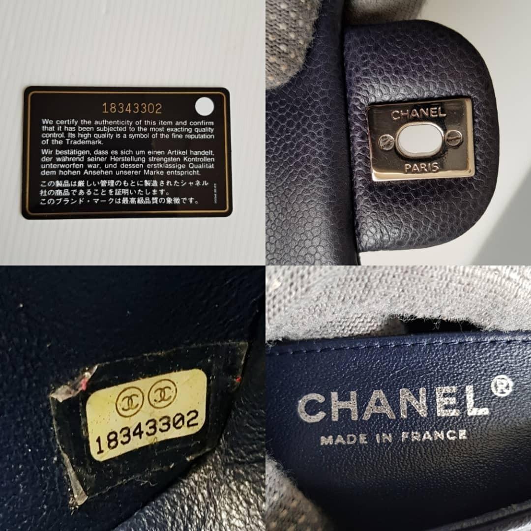 Chanel mini square