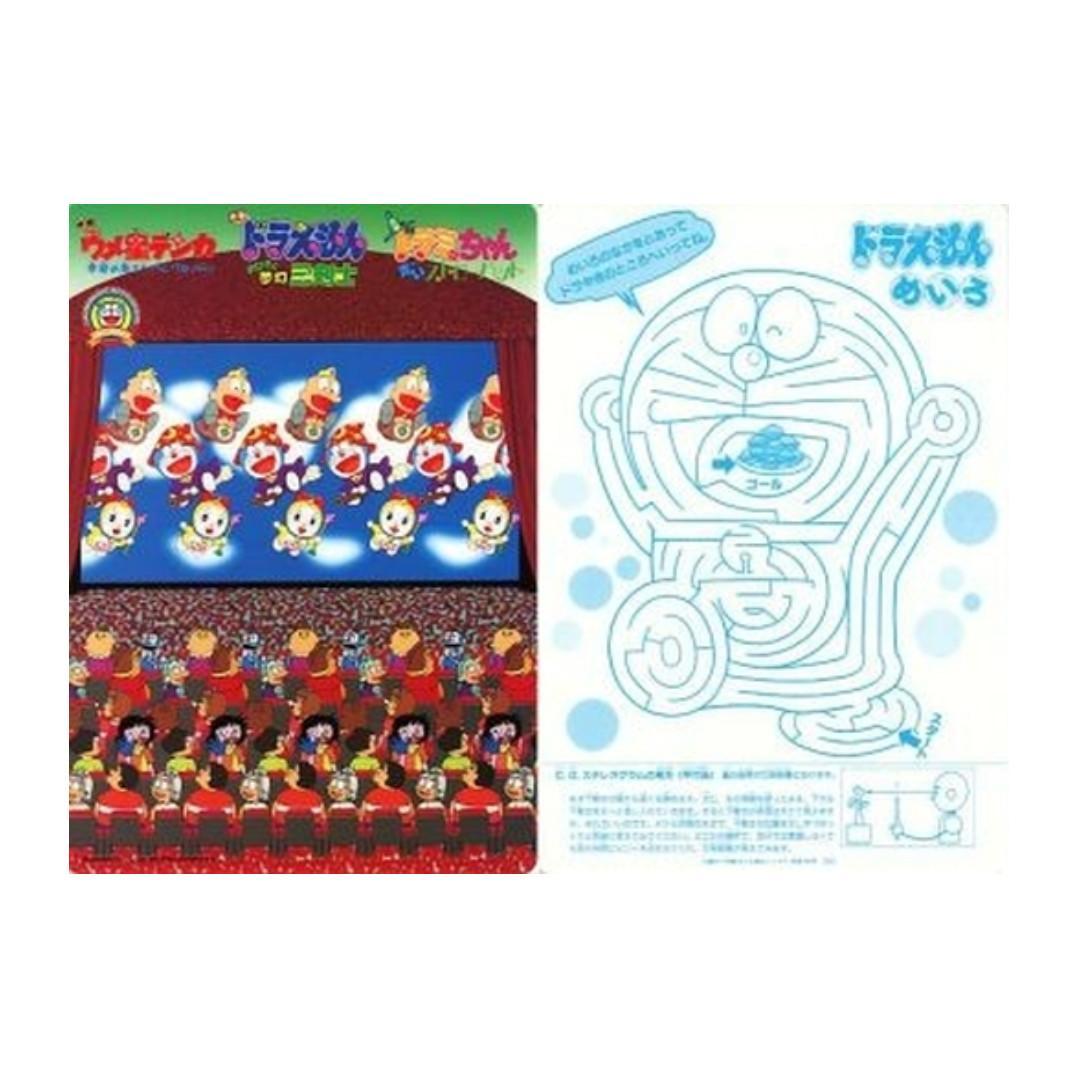 Doraemon: Nobita's Three Visionary Swordsmen - Pencil Board / Underlay Board / Shitajiki