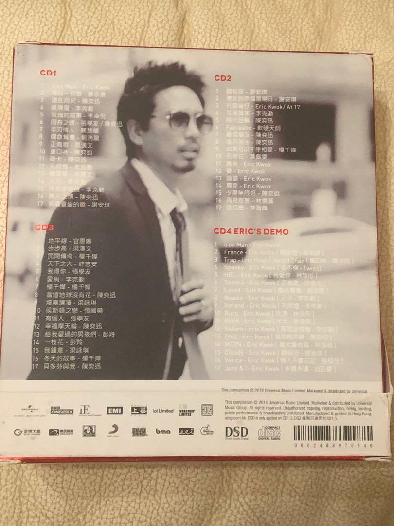 我最喜愛的Eric Kwok 作品展 2014年4 CD精選
