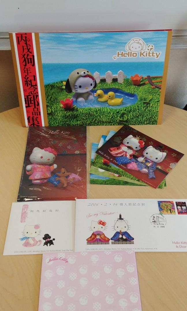 非常罕有-Hello Kitty 丙戌狗年紀念郵品套裝