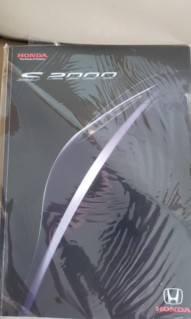 HONDA S2000 原裝書仔改裝書
