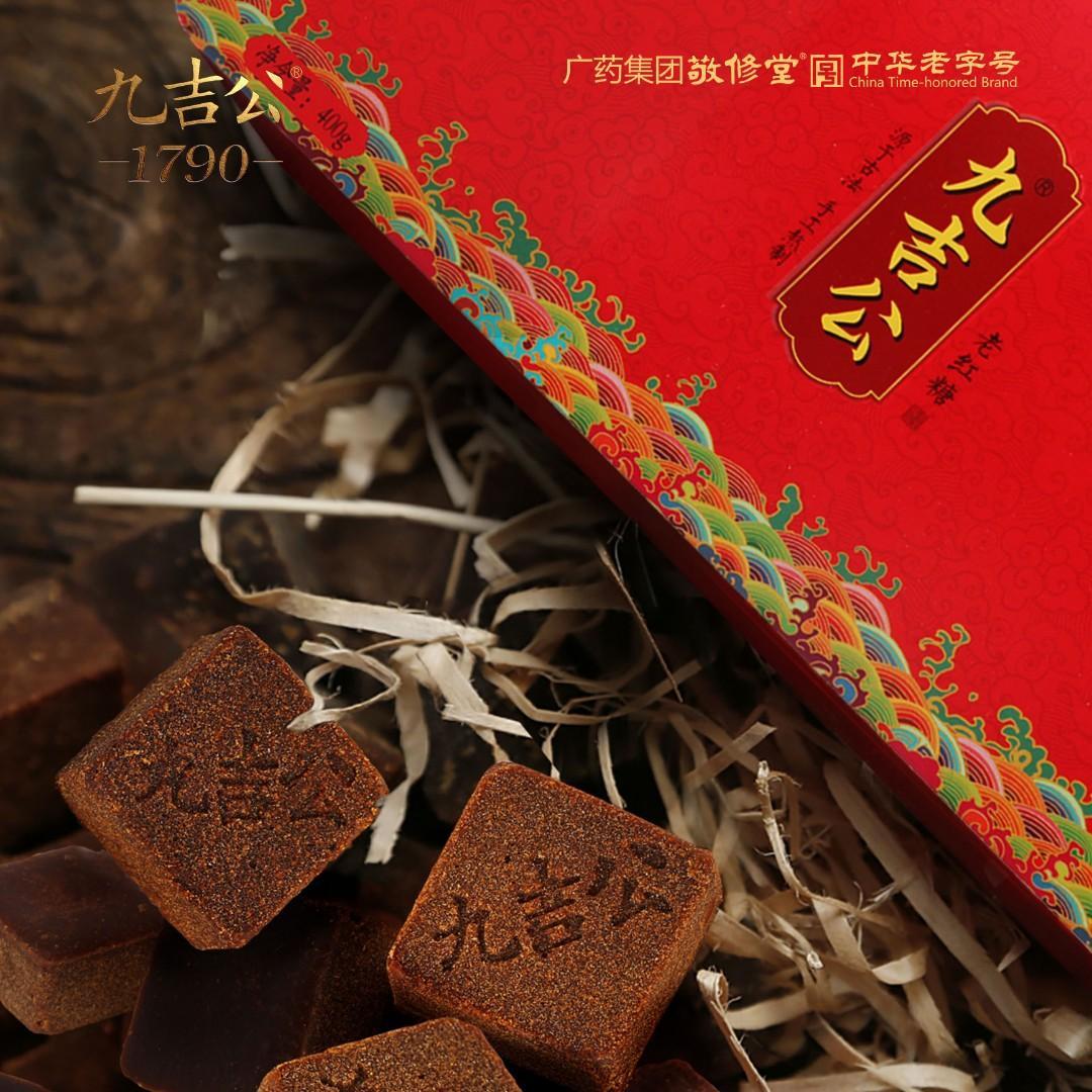 Jiu Ji Gong 九吉公老红糖