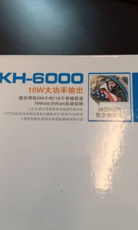 2x KERUIER KH-6000高性能对讲机(10km)