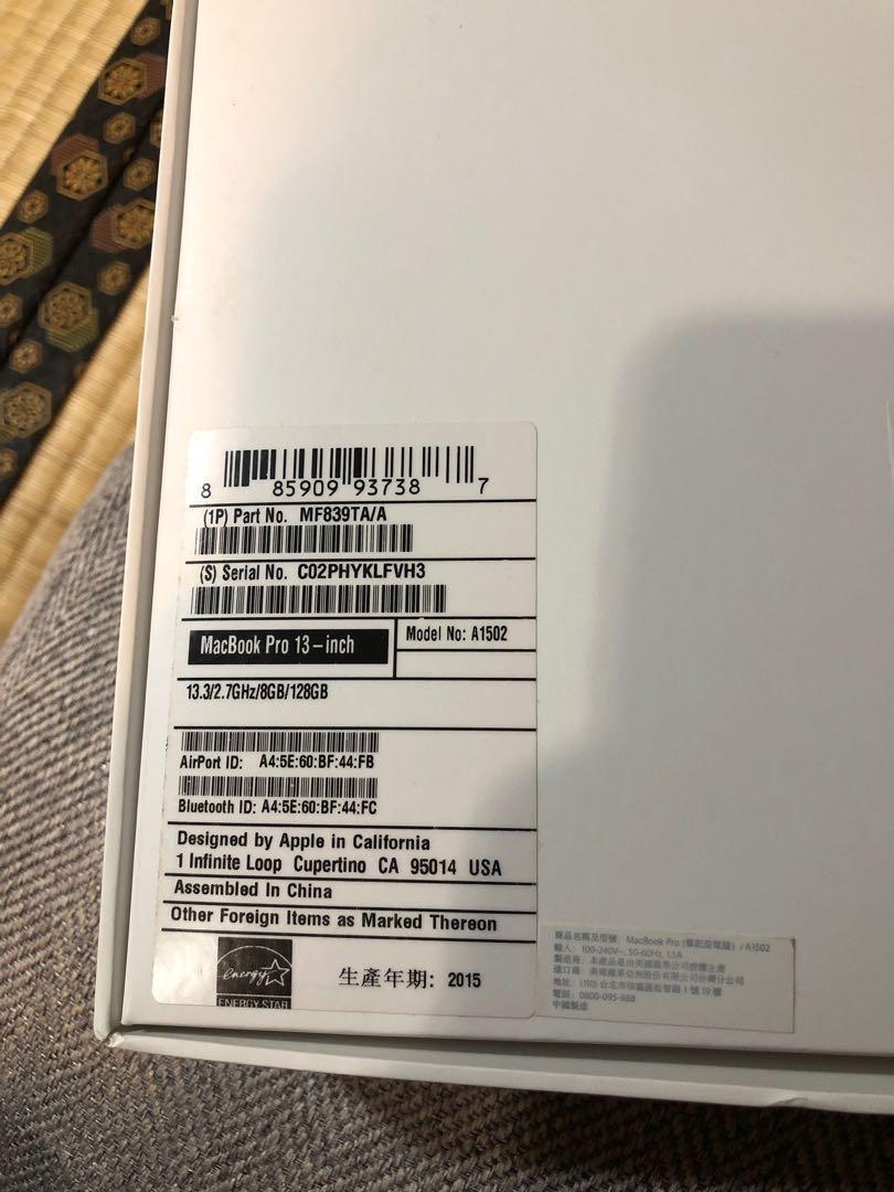 "MacBook Pro retina 13.3"""