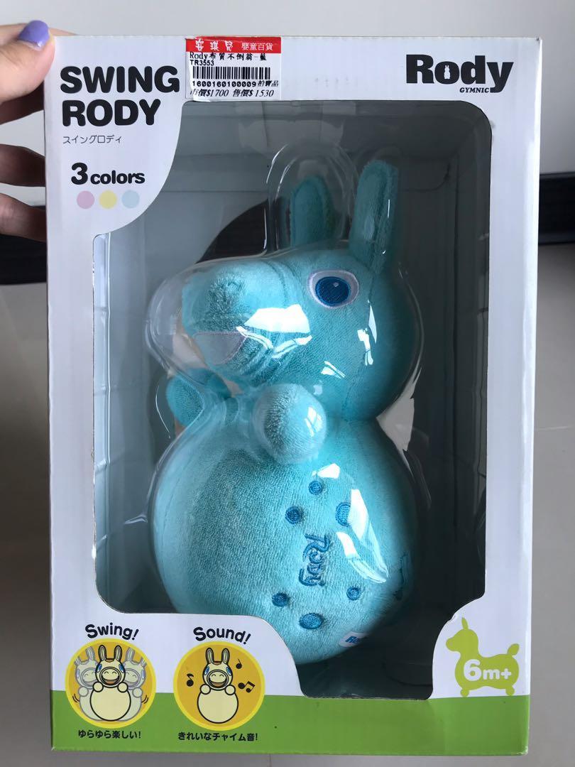 Rody布質不倒翁(藍色)