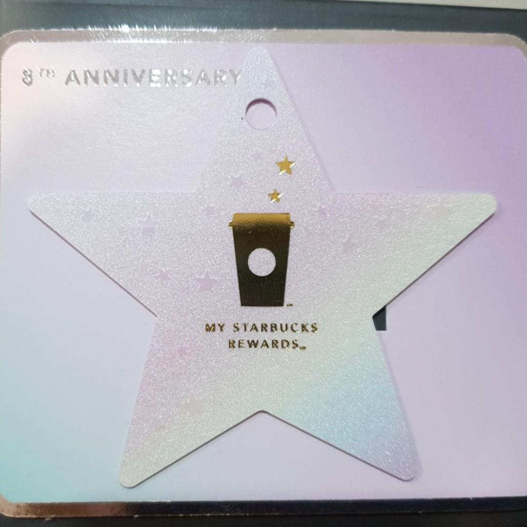 Starbucks rewards 8th anniversary Korea pink