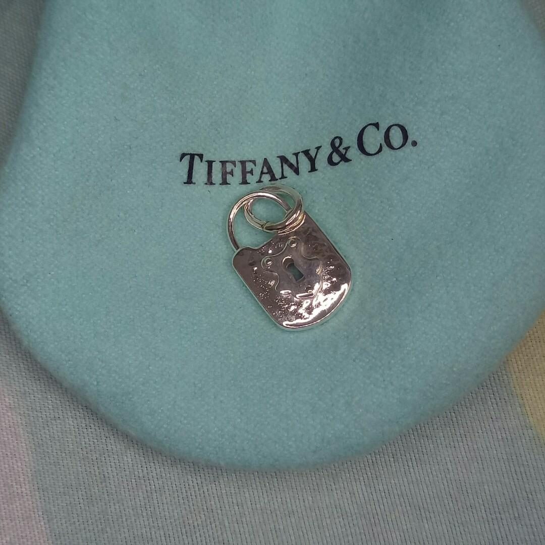 Tiffany & Co. Mini Lock Charm