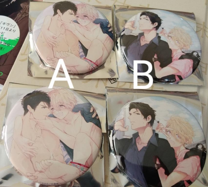 Yaoi / BL Goods Owal-sensei Rikai Funou Kuso Cutie Trading Can Badge