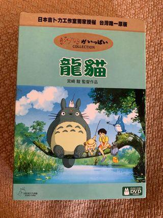 龍貓DVD