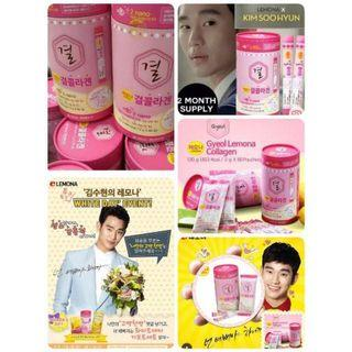 Lemona Gyeol Collagen (Kim Soo Hyun collagen)