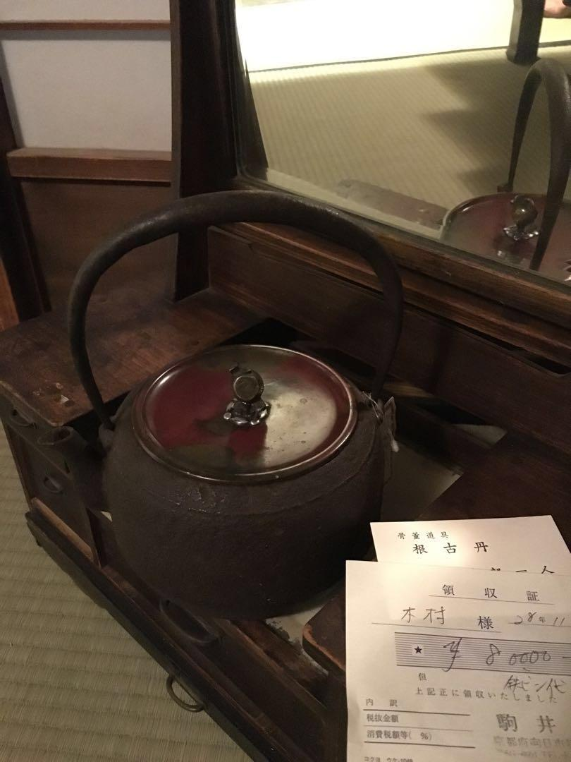 18、日本百年老鐵壺  約明治時期產物 古董 vintage