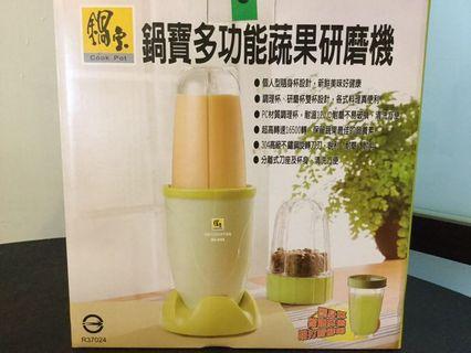 鍋寶 果汁機
