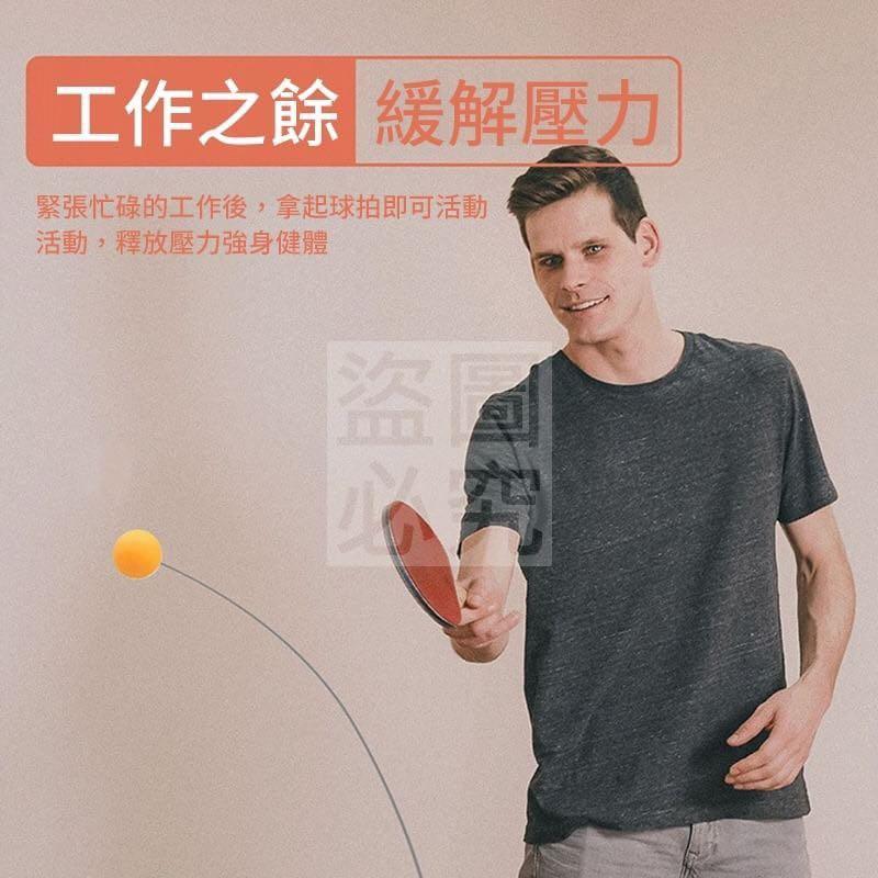 彈力乒乓球訓練器 2組出貨🌟🔥有現貨🔥🌟