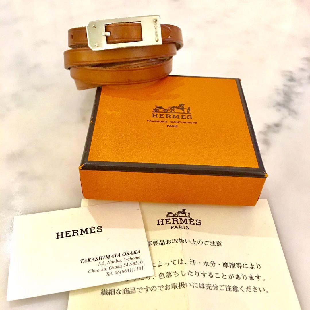 Authentic HERMES Kelly Tan Leather strap Bracelet box set