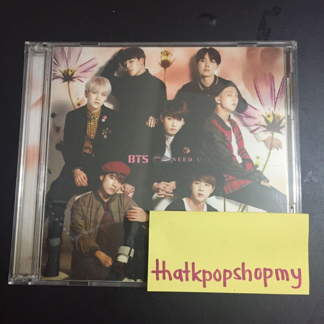 BTS I NEED U JAPAN VERSION (1ST PRESS LIMITED EDITION