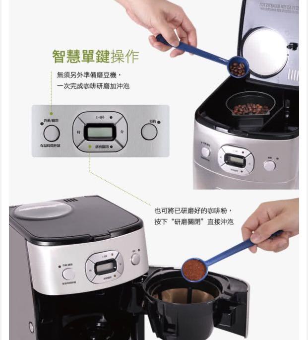 Cuisinart美膳雅 DGB-625BCTW  全自動研磨美式咖啡機