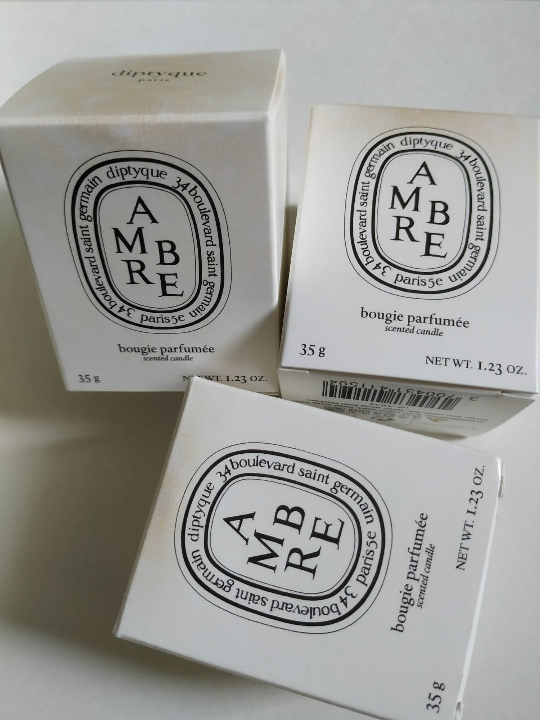 Diptyque 香氛蠟燭 蠟燭 Diptyque Amber Scented Candle (35 g) #only1left