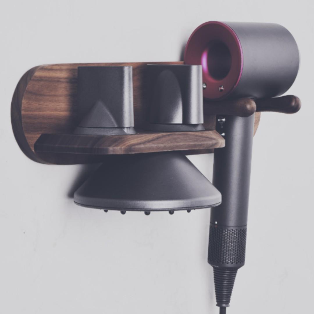 Dyson 風筒實木支架 掛牆式 貼牆身