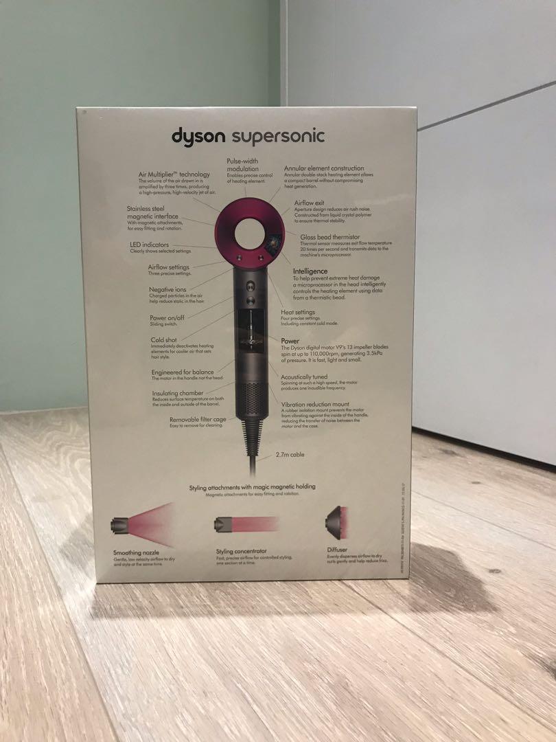 Dyson吹風機 全新免運HD01