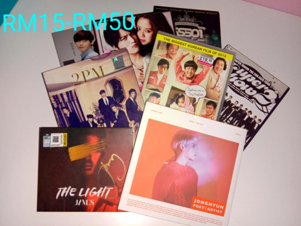 Room Clearance Sale OLD ALBUMS , UNIVERSE MUG , EXORDIUM GLASS, HADDU DOLL WITH CLOTHES