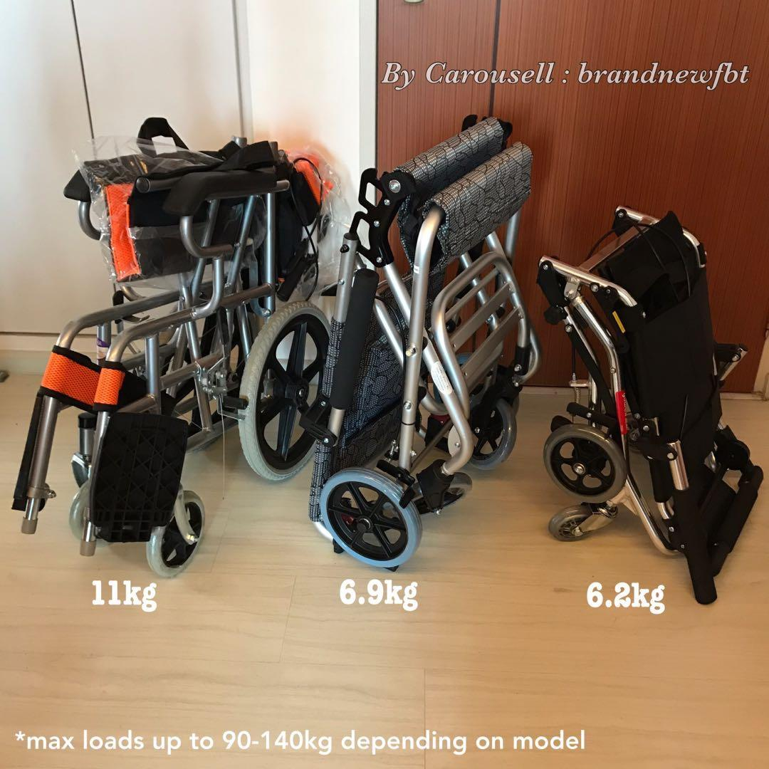Wheelchair YISHUN Area foldable lightweight