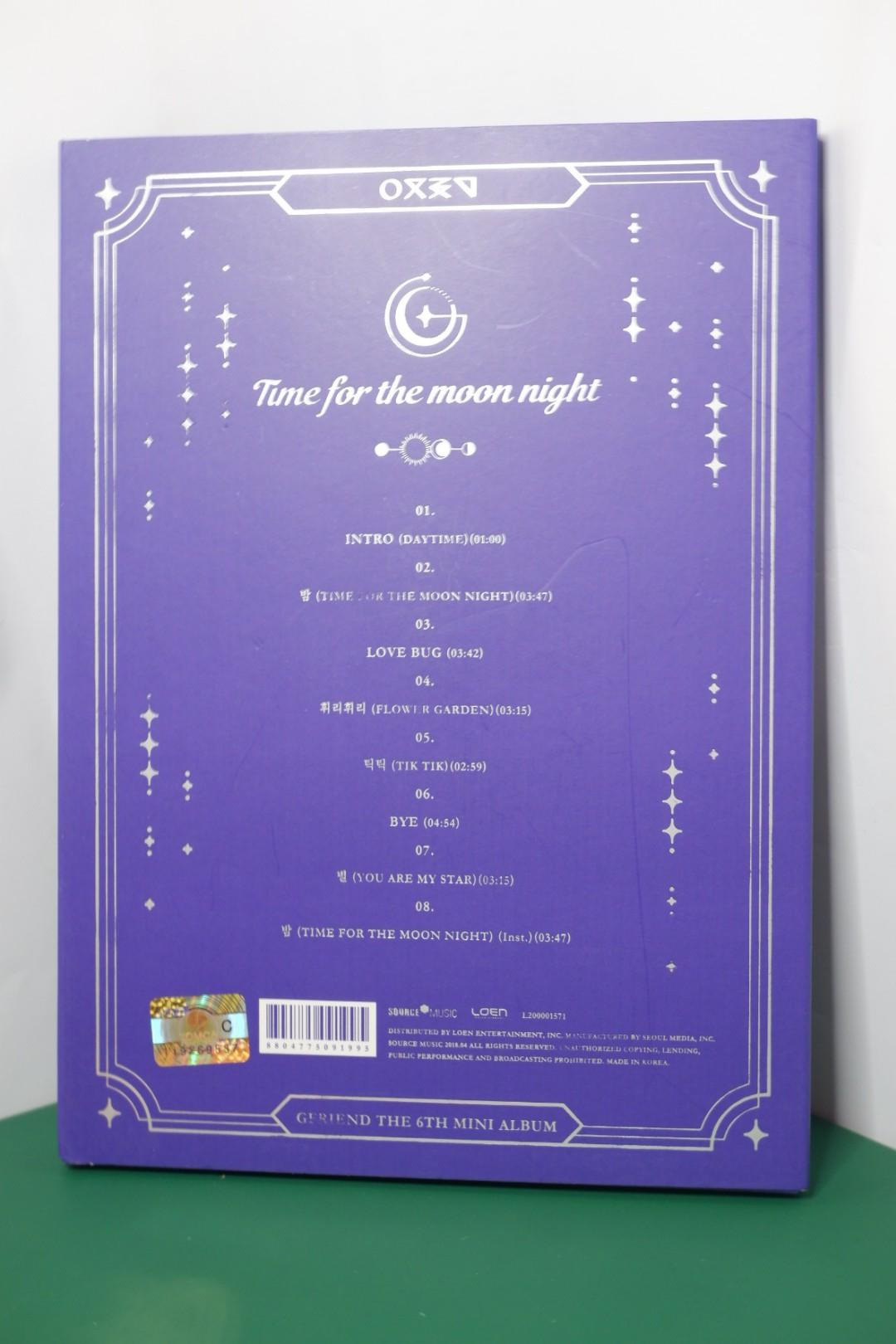 GFRIEND 'TIME FOR THE MOON NIGHT' NIGHT VERSION (ALBUM ONLY)