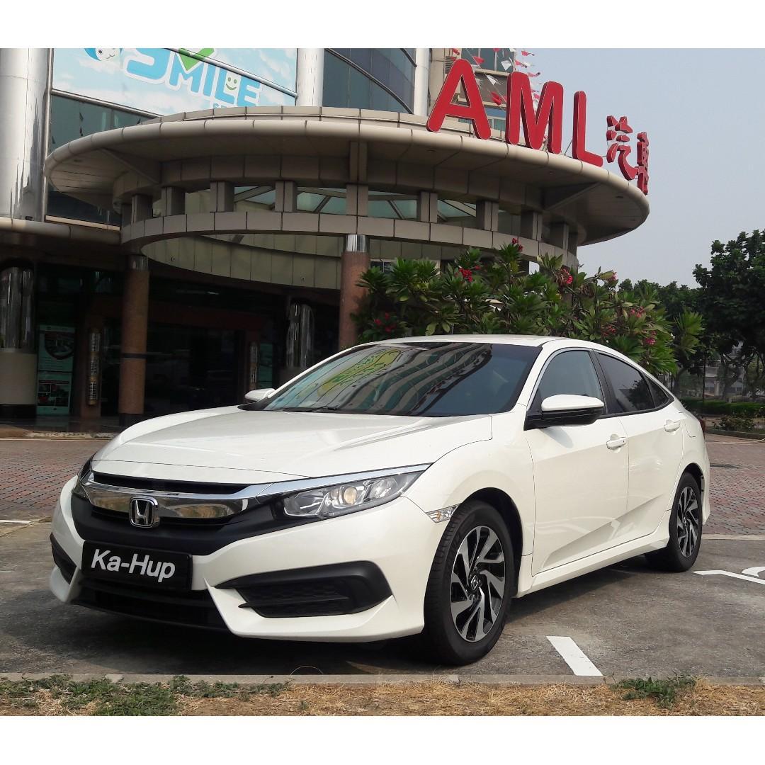 Honda Civic 1.6 VTi-L Auto