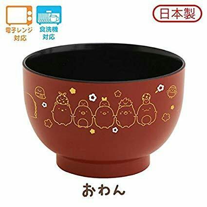 [OFFICIAL] Sumikko Gurashi Owan Bowl