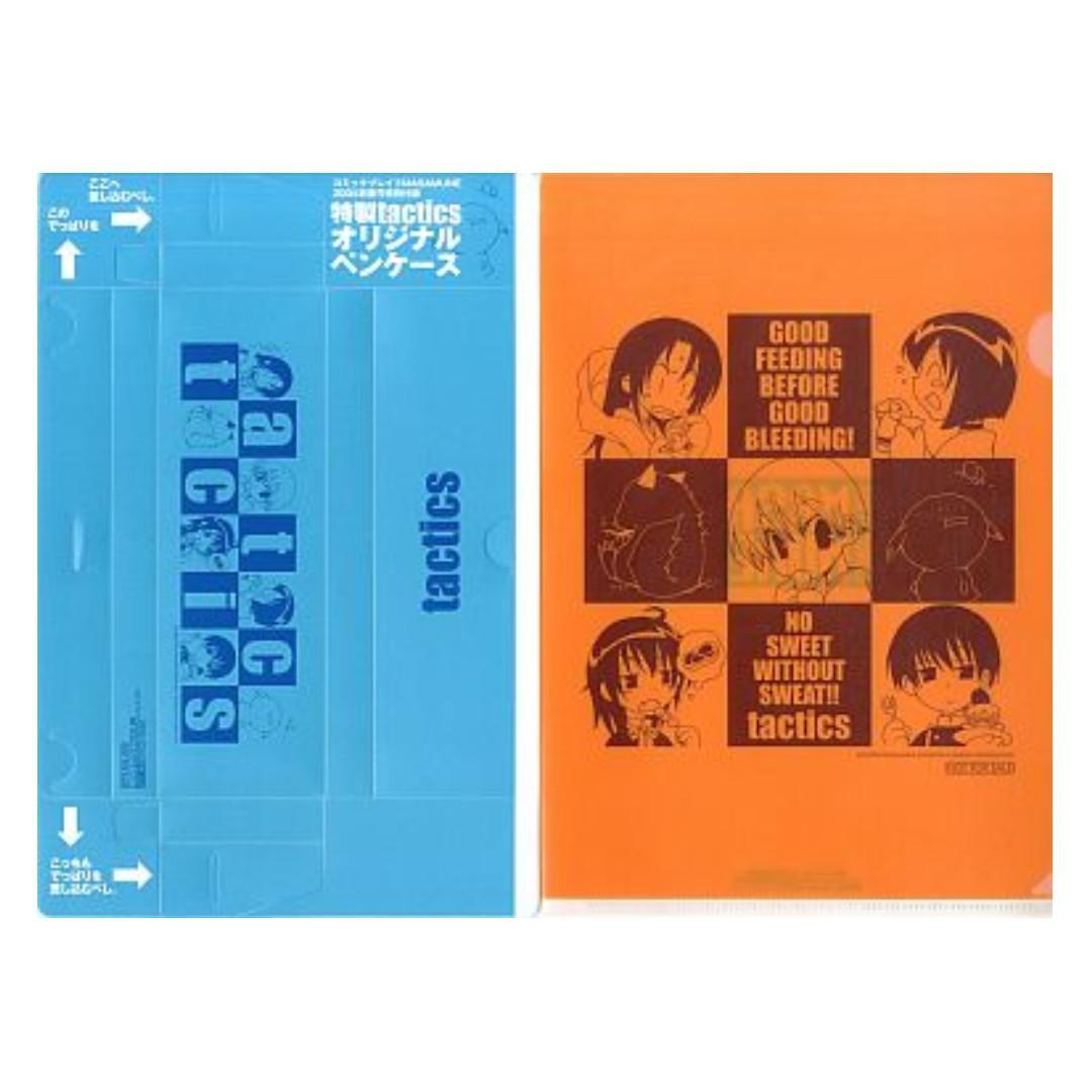 Tactics x Comic Blade MASAMUNE 2005 - Mini Clear File & Special Pencil Case